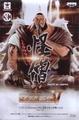 日版金證 頂上決戰5 VOL.2 空島 怪僧 UROUGE SCultures BIG 造形王 海賊王 航海王 公仔