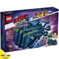 樂高LEGO 樂高玩電影2 The Rexcelsio 暴龍母艦 玩具e哥 70839