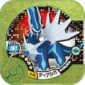 Tretta U1-02 7彈 可刷 四星 帝牙盧卡 神獸 時間之神 龍 絕版 美品 4星 Pokemon 神奇寶貝卡