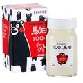 L'EGERE熊本熊100% 純馬油霜【Tomod's】