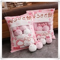 【Uni家】櫻花兔 布丁小雞 一大袋 零食抱枕 櫻花兔子餅 軟萌 少女心 抱枕 娃娃