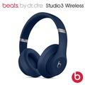 Beats Studio3 Wireless 藍色 無線藍芽 頭戴式耳機