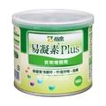 益富 易凝素PLUS 食物增稠劑 每箱12罐 滿額贈保溫杯