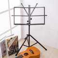 A Foldable Music Stand with A Coarse-folded Music Stand To Lift and Fold The Music Music Music Table