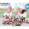 【預購】兒童 🍽 不銹鋼材質廚房組玩具組 仿真 餐具 扮家家酒 迷你 20件