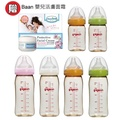 貝親 Pigeon寬口母乳實感PPSU奶瓶(4大2小共6支隨機出貨) 2650元+Baan 嬰兒活膚面霜