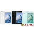 ASUS ZenFone 4 ZE554KL 6G / 64G 3G+4G雙卡雙待【直購價】