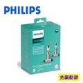 【Philips 飛利浦】Ultinon晶亮LED H4頭燈兩入裝 公司貨