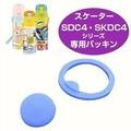 【霏霓莫屬】SKATER水壺430&470ml 保溫瓶系列 防漏墊圈+止水豆組