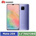 [送9豪禮] HUAWEI Mate 20X 7.2吋 6G/128G