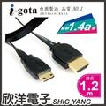 ※ 欣洋電子 ※ i-gota 纖薄美學HDMI A公-Mini公影音傳輸線1.2M(HDMI-SAC-012)