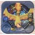 HAPPY小舖~寶可夢 神奇寶貝 tretta 卡匣 第13彈 Z3 三星 火焰鳥~可刷卡+送贈品喔!