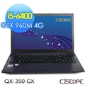 CJSCOPE QX-350 GX 電競筆電 15.6吋FHD IPS|i5-6400|16G*1 DDR4|1TB+275G SSD GTX-960M 4G|Windows 10