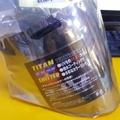 Arai SKY 電鍍片 SZ-RAM4 電鍍片 Sz-ram4x 彩片 Ram5 SKY鏡片 遮陽 抗UV 高撥水
