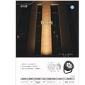 好時光~舞光 LED 洗柱燈 照樹燈 投光燈18W 內含防水驅動器 適用於洗7米之建築外牆 110V-240V 全電壓