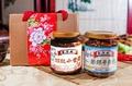 雙醬禮盒(免運商品)(內含海鮮干貝醬+頂級小管醬各人罐)