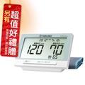 日本 泰爾茂 電子血壓計 TERUMO ES-W110Zj 手臂式血壓計 贈 保溫保冷袋