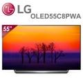 促銷【LG樂金】55型 OLED 4K電視 OLED55C8PWA(含基本安裝)