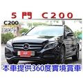 【abc好車網-網路好店】M-BENZ C200 Estate 2015年 169萬