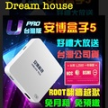 【安博最新版+越獄ROOT】安博盒子5 PROX900 藍芽版 一年在台保固 商檢BSMI: R3B976 RoH
