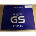 GS 統力 GT12A-BS 機車電瓶