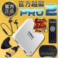 【免運】2019全新 安博盒子 越獄 台灣版 Upro2 X950 電視盒 機上盒 送豪禮 一年保固 全台最大代理商