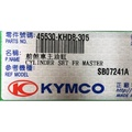 KYMCO 光陽正廠 KHD8 前煞車主油缸 EGO 150/250