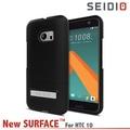 SEIDIO SURFACE™都會時尚保護殼 for HTC 10 / M10