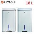 『HITACHI』☆ 日立 18L 負離子清淨除濕機 RD-360HS / RD-360HG