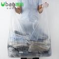 『夢奈鋪子』白色特大號手提塑膠袋加厚背心袋超大收納袋服裝打包搬家袋子透明