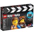 樂高70820 LEGO Movie Maker