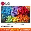 LG 65型奈米4K IPS智慧連網液晶電視 65SK8000PWA
