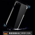 100% MIT台灣製 Apple蘋果 iPhone 6 Plus/6s Plus 5.5吋 超薄透PC手機殼/保護套 輕薄裸機手感