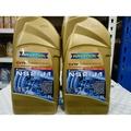 《油工坊》Ravenol  CVTF NS2/J1 全合成 變速箱油 CVT 綠色 Fortis  平輸貨
