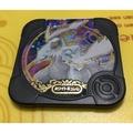 神奇寶貝Tretta Z2彈黑卡焰白酋雷姆加購暗黑酋雷姆組合價$900