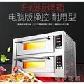 電烤箱烤箱商用二層二盤蛋糕面包披薩大容量雙層烤爐商用大型電烤箱igo