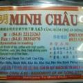 (1/21出貨)(500g帶膜*1)越南 明珠MINH CHAU 真空包裝 帶殼腰果500g 原味帶皮果仁