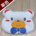Alee Baby 小熊造型枕 嬰兒枕/枕頭/四季枕
