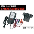 智慧型脈衝式電池充電器 12V/24V 自動識別 汽車電瓶充電器