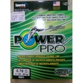 POWER PRO PE線135M15號