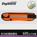 DigiStone 6吋以下智慧型手機 多功能旅行/運動腰包/側包(防水/反光/耳機孔)-橙色x1P