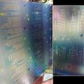 สติ๊กเกอร์ฝ้าติดกระจก แบบมีกาวในตัว  E0048 (หน้ากว้าง 90cmx5เมตร)