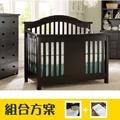 LEVANA【4合1系列】夏綠蒂 嬰兒成長床-質感黑檀色 (組合特惠:床+5件組+雙面床墊)