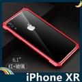 iPhone XR 6.1吋 君子劍金屬框 金屬邊框+玻璃背蓋卡扣款 防塵防摔 保護套 手機套 手機殼