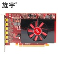 旌宇 多屏显卡 六连屏 miniDP接口 炒股办公监控可转多种显示接口混合使用 HD7750 2GB-6DP 赠线主动式DVI 输出