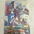 鋼彈 Gundam tryage P卡