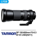 【Tamron】SP 150-600mm F5-6.3 DI VC USD(公司貨A011)