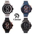 Caesar 帥氣真三眼不鏽鋼手錶(CA-1010)