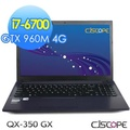 CJSCOPE QX-350 GX 電競筆電 15.6吋FHD IPS|i7-6700|8G*1 DDR4|1TB+128G SSD nVidia GTX-960M 4G|Windows 10