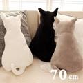 (團購)療癒系背影貓咪抱枕靠墊 70CM 任選四入組